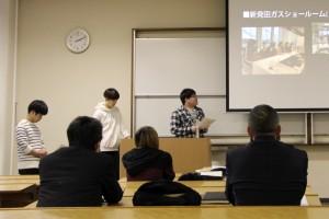 『地域学』 学生による発表会のご案内(7月20日)