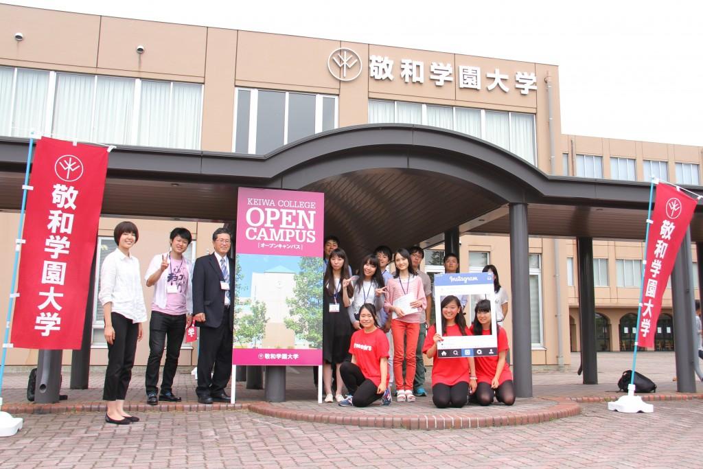 オープンキャンパスが開催されました