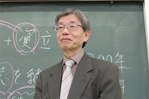 新入生歓迎公開学術講演会のご案内(4月15日)