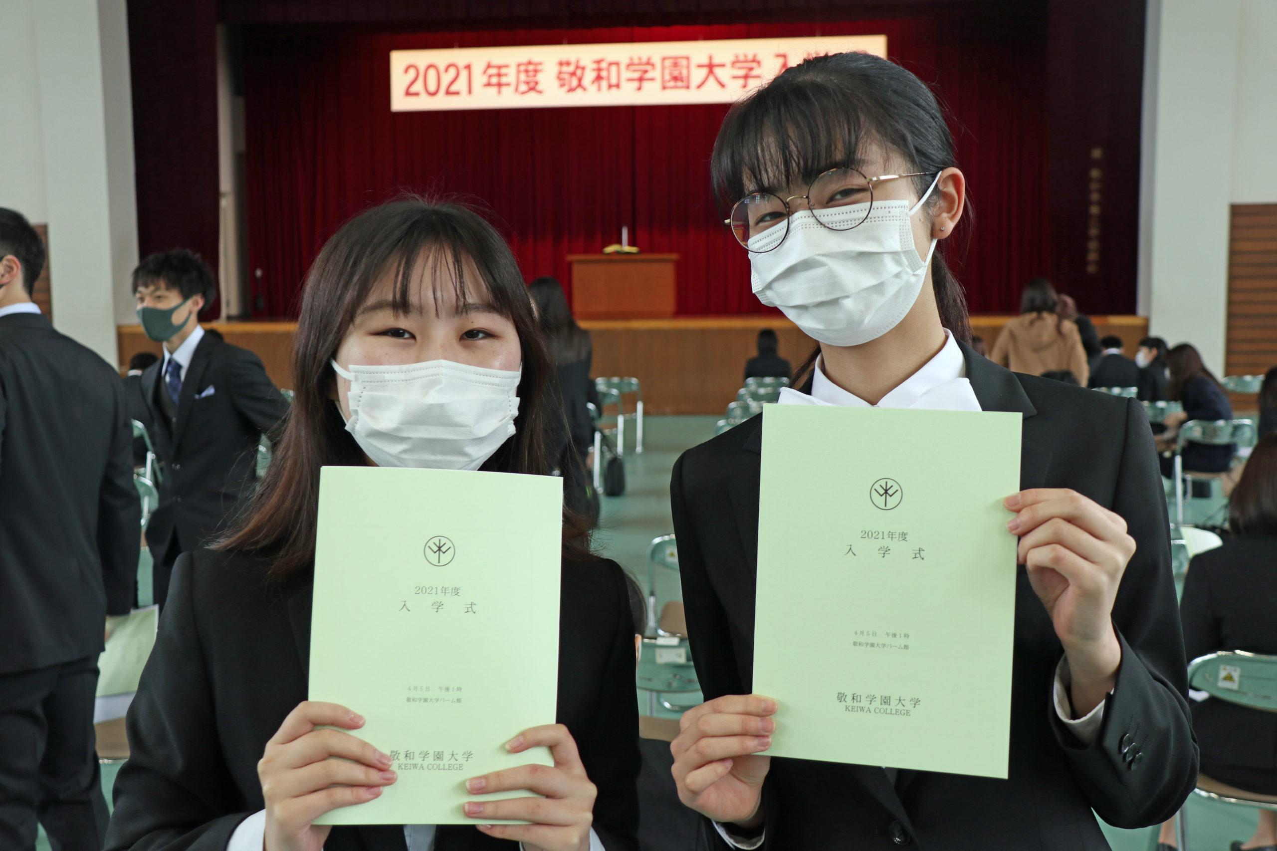 20190404入学式9