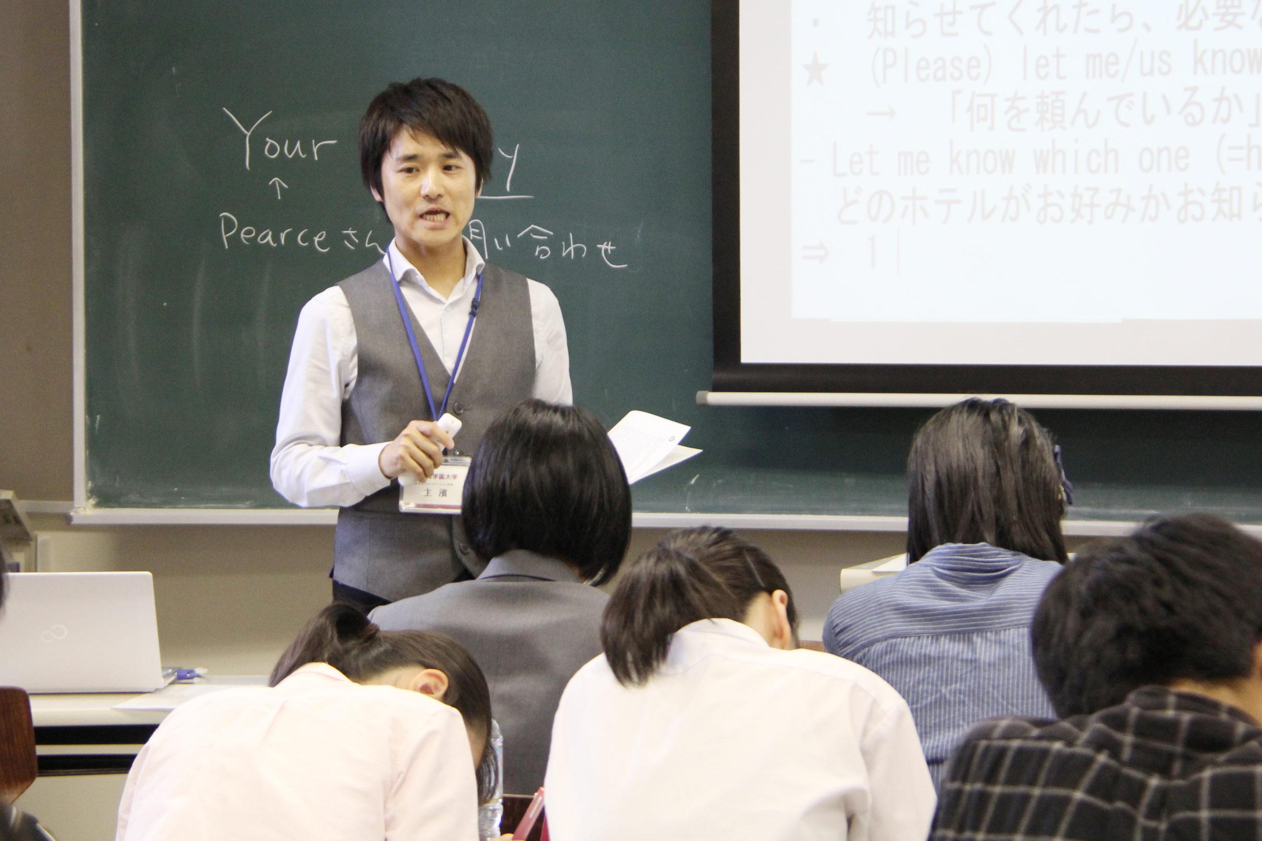 中学・高校生向け英検対策講座のご案内(5月8日)